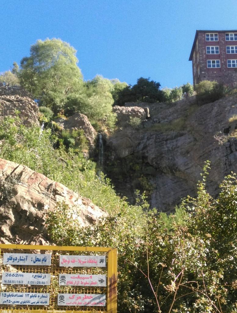 آبشار دوقلو و پناهگاه شیرپلا