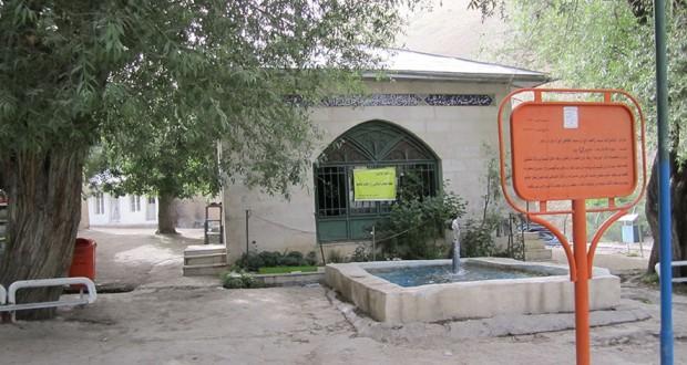 امامزاده شکراب